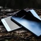 Oppo R1: Android-Smartphone mit lichtstarker Kamera