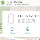 Lokalisierung und Fernlöschung: Googles Gerätemanager als Android-App