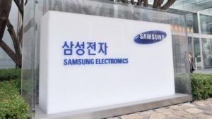 Samsung kann ein Verkaufsverbot von Apple-Produkten in Südkorea nicht durchsetzen.