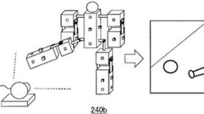 Bild aus der Patentschrift