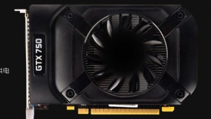 Die Kühlung und die Platine der Geforce GTX 750 fallen vergleichsweise simpel aus.