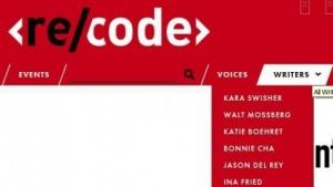 Re/code ist die neue IT-News-Website der Redaktion von All Things D.
