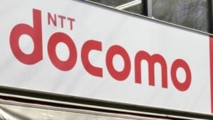 NTT Docomo wird vorerst kein Tizen-Smartphone bringen.