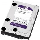 WD Purple: Die lila Festplatte für Überwachungssysteme