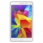 Galaxy Tab4: Drei neue Samsung-Tablets mit LTE-Modem