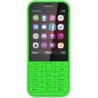 Nokia 225: Handy mit über einem Monat Akkulaufzeit für 50 Euro