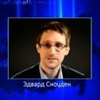 Überwachung: Snowden befragt Putin in Fernsehinterview
