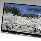Japan Display: Sparsame 4K-Displays für Tablets