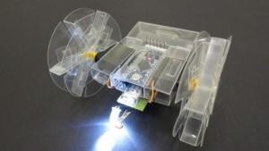 20-US-Dollar-Roboter MIT SEG: Faltteile aus Kunststoff, ein Arduino, einige Elektronikbauteile