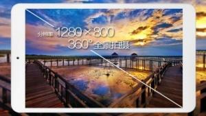 Das V975i ist eines der wenigen Android-Tablets mit Intels aktueller Bay-Trail-T-Plattform.
