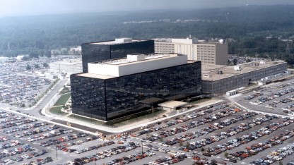 Hauptquartier der NSA in Maryland