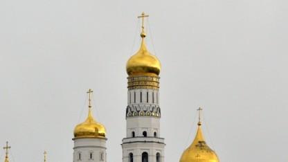 Ziel des NSA-Ausschusses: die russische Hauptstadt Moskau