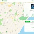 iCloud.com-Betaversion: Apple Maps im Web entdeckt