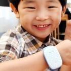 Kizon: Kinder tracken leicht gemacht