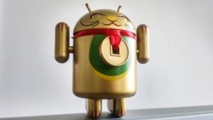 Der AOSP-Browser von Android hat offenbar ein Sicherheitsproblem.