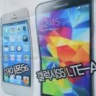 Apple vs. Samsung: Waffenruhe im Patentkrieg