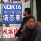 Nokia-Fabrik: Wer geht, bekommt 100-Euro-Smartphone geschenkt