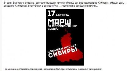 Auch an diesem Artikel stören sich die russischen Behörden.
