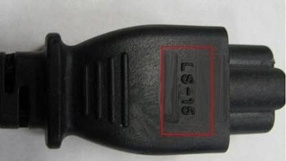 Ein Kabel des Typs LS-15, hier von einem HP-Gerät