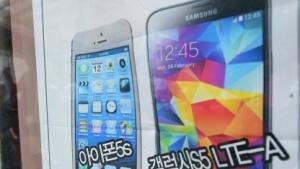 Die Gerichtsstreitigkeiten zwischen Apple und Samsung sollen auch in Südkorea beendet werden.