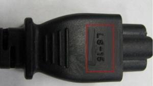 Das Netzteilkabel LS-15 mit Kleeblattstecker
