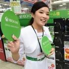 Xbox One: Schwacher Verkaufsstart in Japan