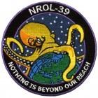 Geheimdienste: Wie ein Riesenkrake ins Weltall kam