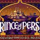 25 Jahre Prince of Persia: Ein Hoch auf den Prinzen!