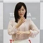 Toshiba: Roboterdame Aiko Chihira beherrscht Gebärdensprache