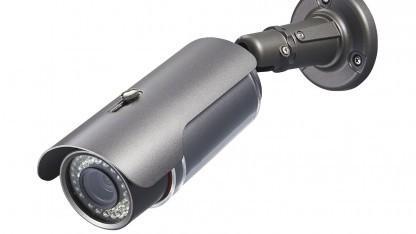 Videokamera LZ0P420A: Gemeinschaftsentwicklung mit Forschungsinstitut AIST
