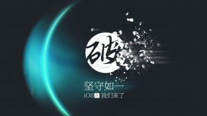 Taig veröffentlicht Jailbreak für iOS 8.1.1