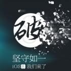 Taig: Jailbreak für iOS 8.1.1 und iOS 8.2 Beta ist da