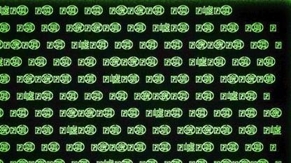 Ausschnitt aus der Nachricht, die Whatsapp zum Absturz bringt