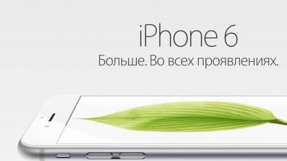 Apples russischer Onlineshop ist vorübergehend geschlossen.