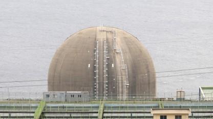 Atomanlage im südkoreanischen Kori