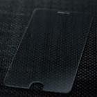 Bentgate: Weitere Glasschicht soll iPhone 6 vor dem Verbiegen schützen