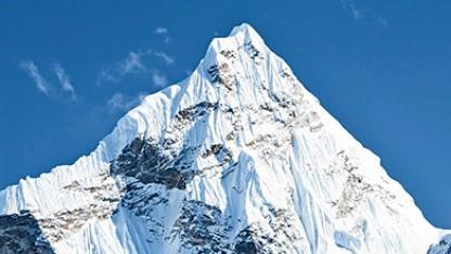 Die Annapurna ist ein Berg im Himalaya in Nepal.