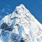 Annapurna Labs: Amazon kauft heimlich Chipfirma für 350 Millionen US-Dollar