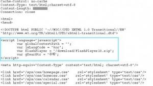 Ein Hinweis auf die Malware auf der Webseite der staatlichen nordkoreanischen Nachrichtenagentur