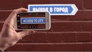 Google-Translate-App übersetzt das Livebild der Kamera.