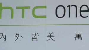 HTCs nächstes One-Smartphone wird zum MWC erwartet.