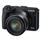 EOS M3: Neue Systemkamera mit deutlich schnellerem Autofokus