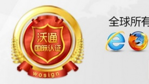 Mit Wosign gibt es jetzt eine weitere Möglichkeit, kostenlos TLS-Zertifikate zu erhalten.