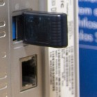 Smarthome: Z-Wave-Funkstick für NAS-Systeme von Western Digital