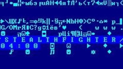 Stealthfighter ist einer der Begriffe, die Kaspersky im Code der Equation Group entdeckt hat, und die auf eine Beteiligung der NSA hindeuten.