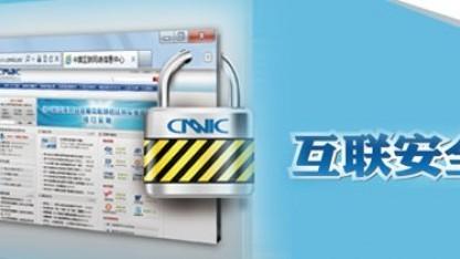 Webseiten-Zertifikate von CNNIC werden bald von Chrome nicht mehr akzeptiert.