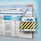 CNNIC: Google wirft chinesische Zertifizierungsstelle raus