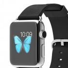 Smartwatch: In zwei Wochen gibt's die Apple Watch im Laden