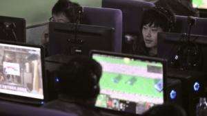 Internetcafé in Shenyang