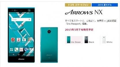 Das neue Arrows NX F-04G von Fujitsu